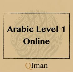 Arabic Level 1 Online